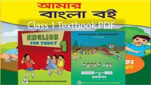 Class 1 Textbook PDF